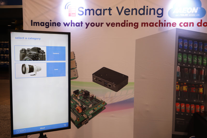 AAEON Smart Vending Solutions - Smart Vending Solutions by AAEON